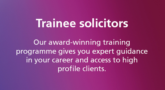 Trainee solicitors page